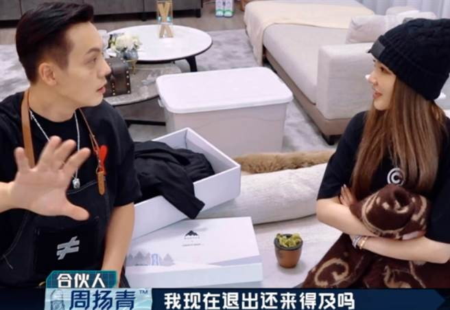 日前男星陳偉霆在節目中開玩笑「上廁所也會拍」,周揚青第一次錄影所以當真,傻眼吐一句話瞬間暴露真實個性。(圖/ 摘自微博)