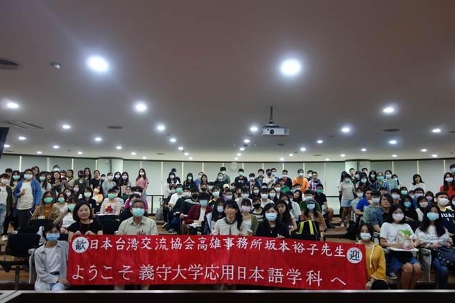 日本語專門家坂本裕子老師以「日本文學」為題演講,深獲學生好評。(義守大學提供/李侑珊台北傳真)