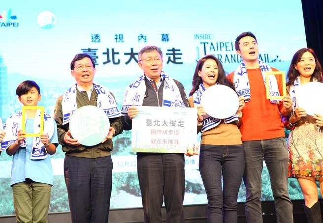 台北市政府與國家地理頻道合作完成台北大縱走拍攝,「透視內幕-台北大縱走」節目8日舉辦首映。(張立勳攝)