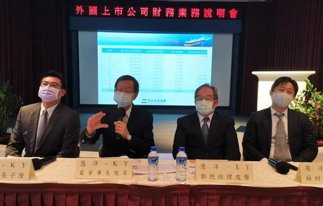 (左起慧洋營運長趙子隆、董事長藍俊昇、總經理鄭俊聲、財務長薛奕駿。圖/張佩芬)