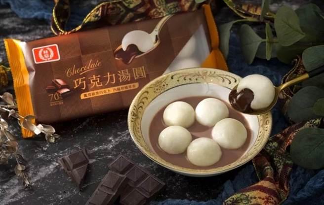 知名湯圓品牌桂冠日前與屏東福灣巧克力推出聯名巧克力湯圓遭女網友揶揄是「性騷巧克力」,先出巧克力公司黑歷史,也讓湯圓緊急下架停售。(本報資料照/袁庭堯高雄傳真)