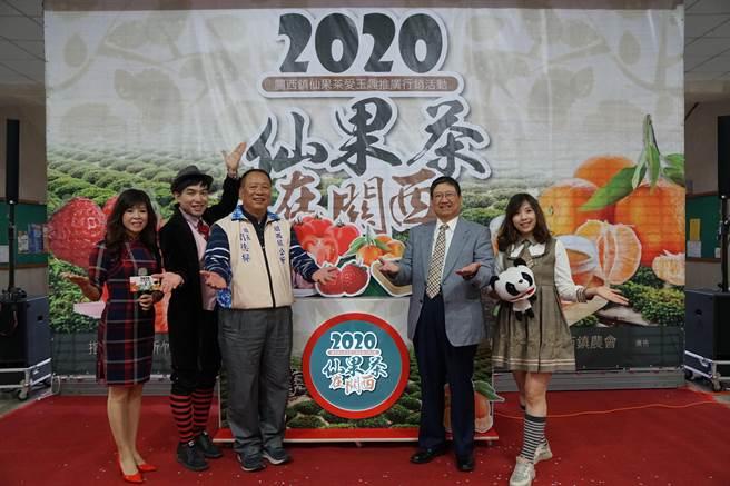 2020年關西鎮仙果茶愛玉趣活動12日將於關西鎮農會仙草加工廠舉辦,邀請民眾共同前往認識在地優良農特產品。(莊旻靜攝)