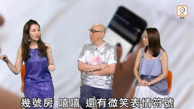 近日香港人氣女主持可宜在節目爆料,到外地工作曾被天王級男星假關心真約砲,讓她超傻眼,也被其他人笑說「差點當天王嫂」。(圖/ 摘自東網)