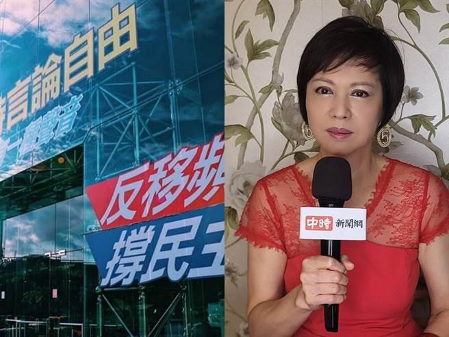 中天新聞台(11日)關台,資深藝人熊海靈悲痛「員工要如何過年?」(照片/〈中時新聞網〉資料照、游定剛 拍攝)