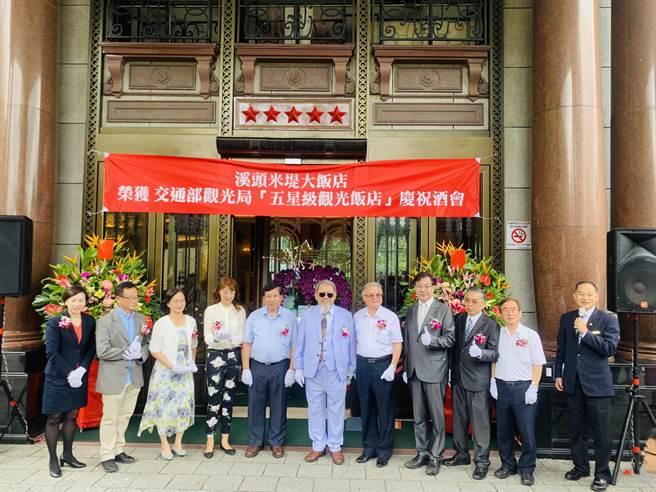 溪头米堤大饭店,今年获交通部观光局评鑑为五星级观光饭店。(廖志晃摄)