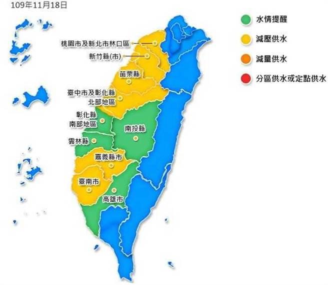 水利署11月已預先發布枯旱預警圖,提醒相關縣市做好準備。(圖/翻攝自水利署網站)