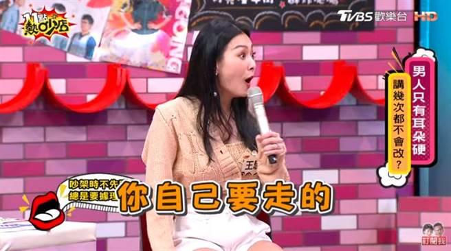 老公對她離家出走反應冷淡,讓王思佳氣到說不出話。(圖/翻攝自Youtube)