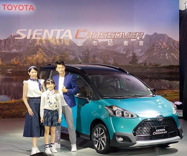 和泰汽車7日上市Sienta Crossover新車型,期待透過差異化的設定,為Sienta車系拓展新客層。圖/陳信榮