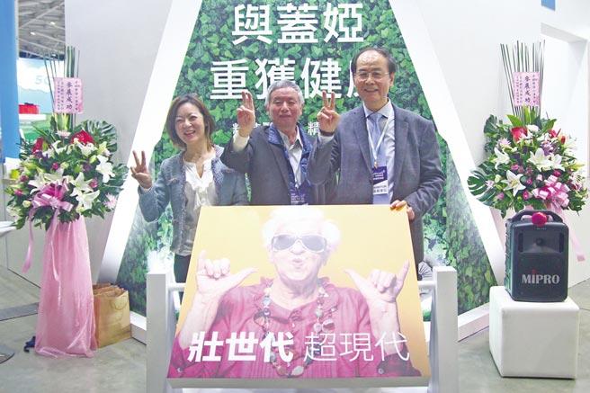 前衛生署署長楊志良(中)、奇林樂活創辦人林金源(右)、高發會執行長陳雪慧(左),共同為壯世代健康平台揭幕。圖/業者提供