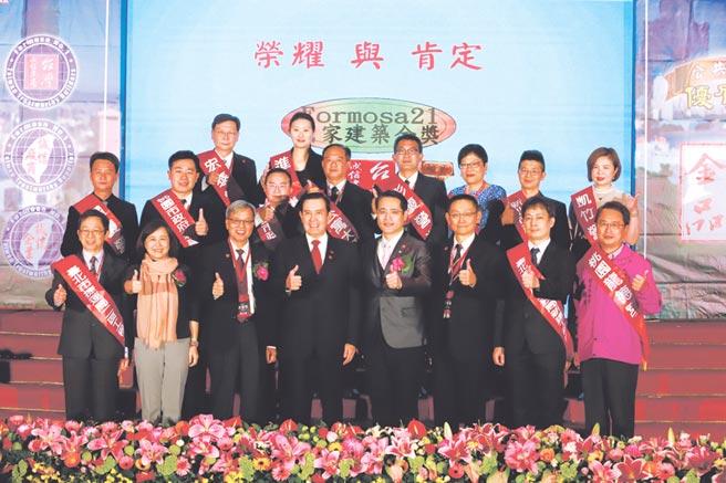 前總統馬英九(左四)、台灣永續關懷協會理事長張清芳(左三)、主任委員江永昌(右四)、副主任委員林奕華(左二)、執行長馮智能(右三)與得獎者合影。圖/謝奇璋