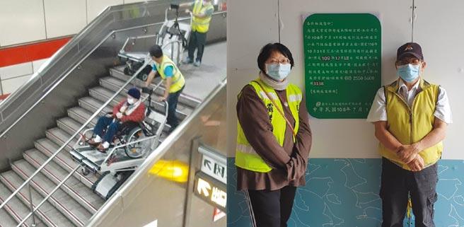 綠原公司帶領銀髮員工服務北捷旅客。圖/銀髮中心提供