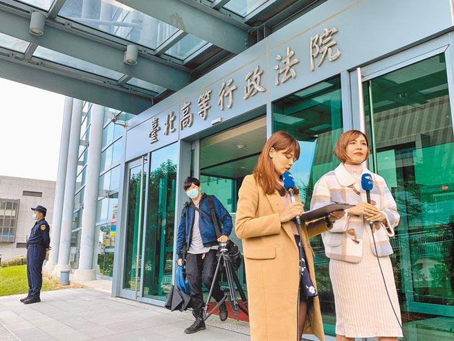 NCC在11月18日決議對中天新聞台「不予換照」,中天向台北高等行政法院聲請假處分。台北高等行政法院7日駁回聲請。圖為中天電視記者在台北高等行政法院外連線。(鄧博仁攝)