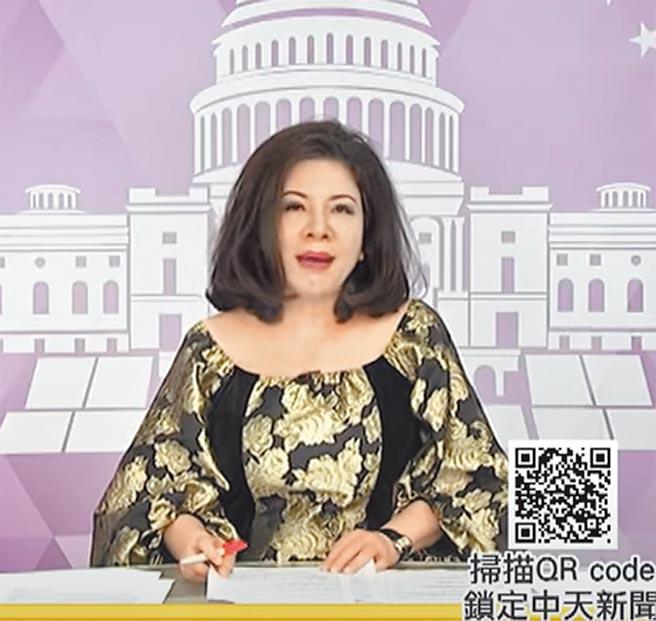 資深媒體人陳文茜6日晚在中天電視台主持最後一集世界周報亞洲版、歐洲版後,很多同事聽到她說出「再見」兩字時,不禁淚崩。(摘自中天新聞)