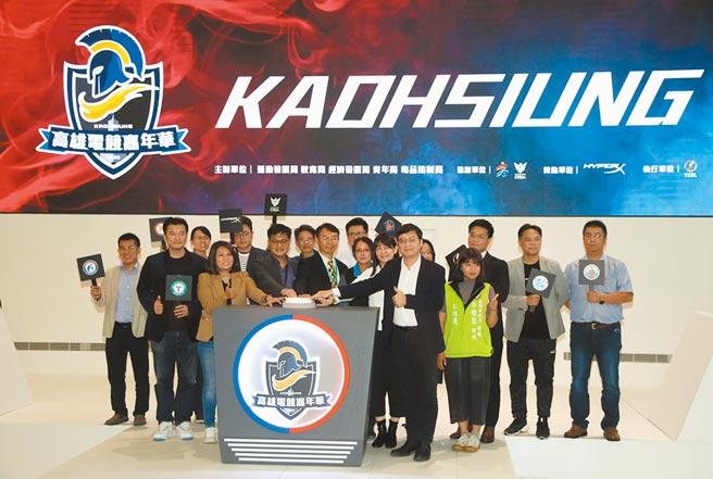 高雄電競嘉年華7日宣布啟動,將於11日至13日,一連3天在高雄電競館展開。(曹明正攝)