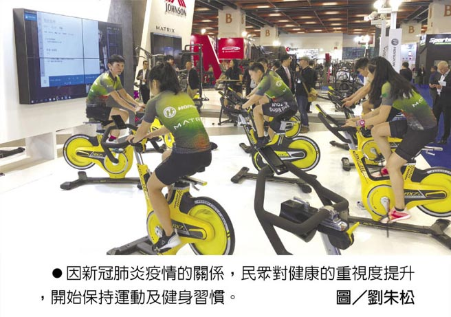 因新冠肺炎疫情的關係,民眾對健康的重視度提升,開始保持運動及健身習慣。圖/劉朱松