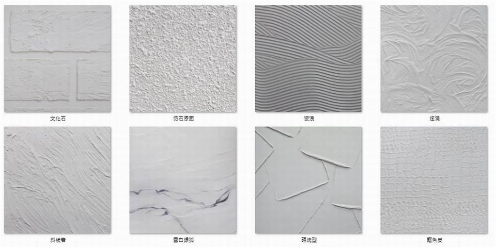 可塑性大的琉海美粉,花紋造型可自由創造,搭配不同工具的使用,就能創造不同樣貌的造型表現。(圖片提供/伸達股份有限公司)