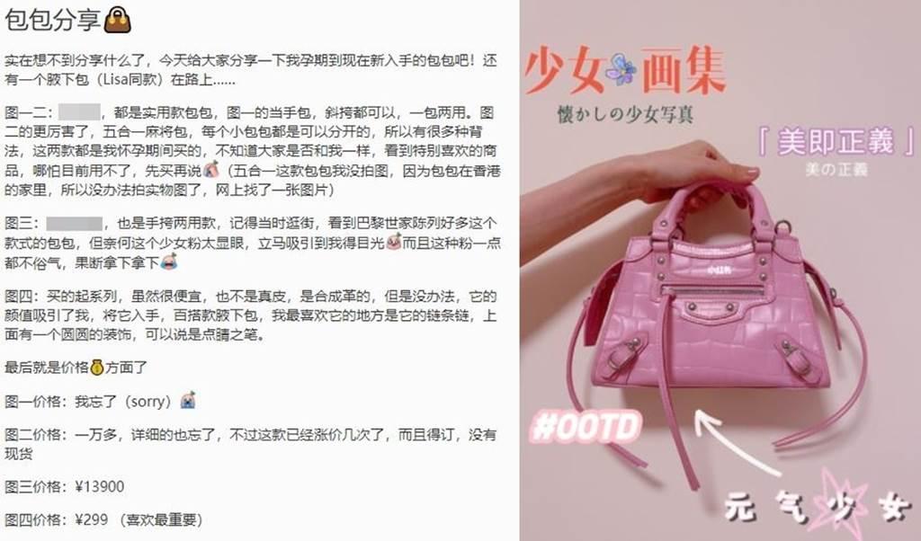 張馨月分享名牌包。(圖/取自《on.cc東網》)