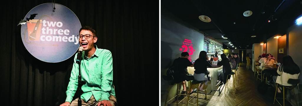 左:微笑丹尼透過各種精彩的笑話段子,為台北娛樂生活注入充沛活力。右:「二三喜劇」結合酒吧複合式經營,成為台北人年末歡聚的好去處。(圖/黃映嘉攝)