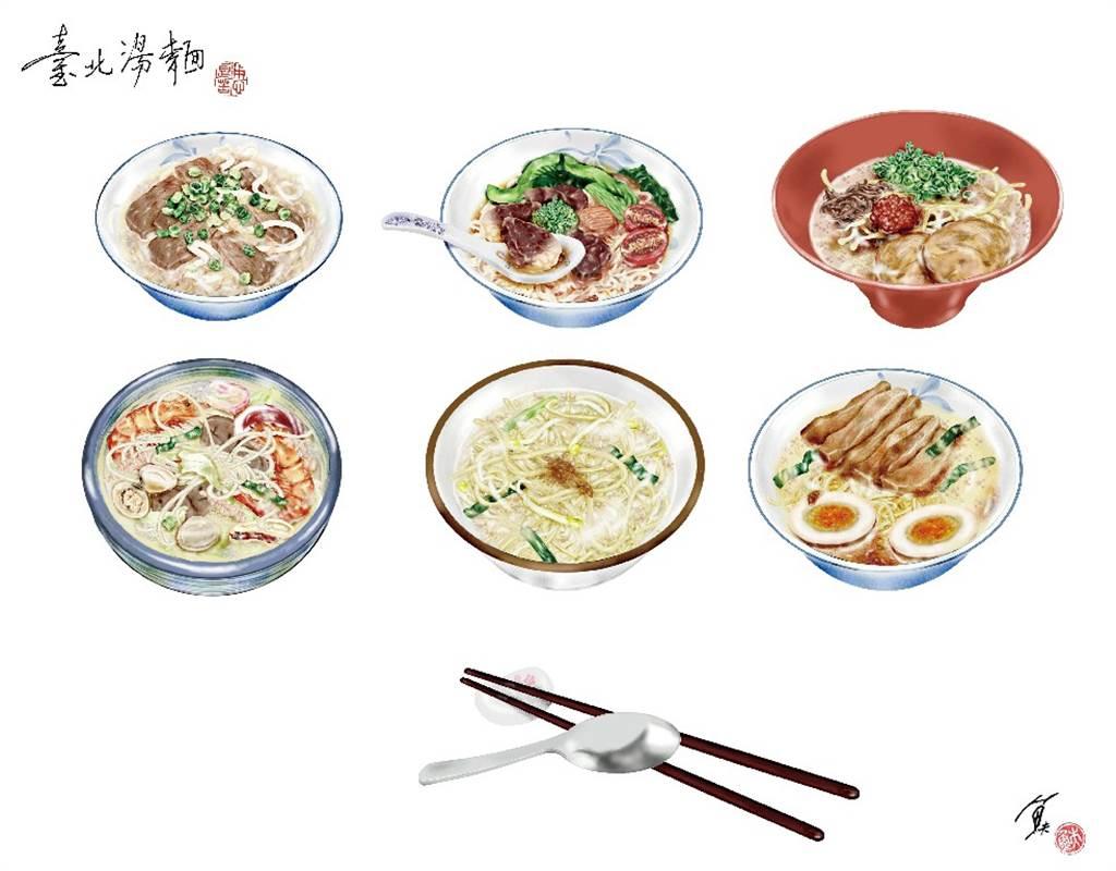 台北的湯麵大抵以牛肉湯麵和切仔麵為最多。(圖/魚夫提供)