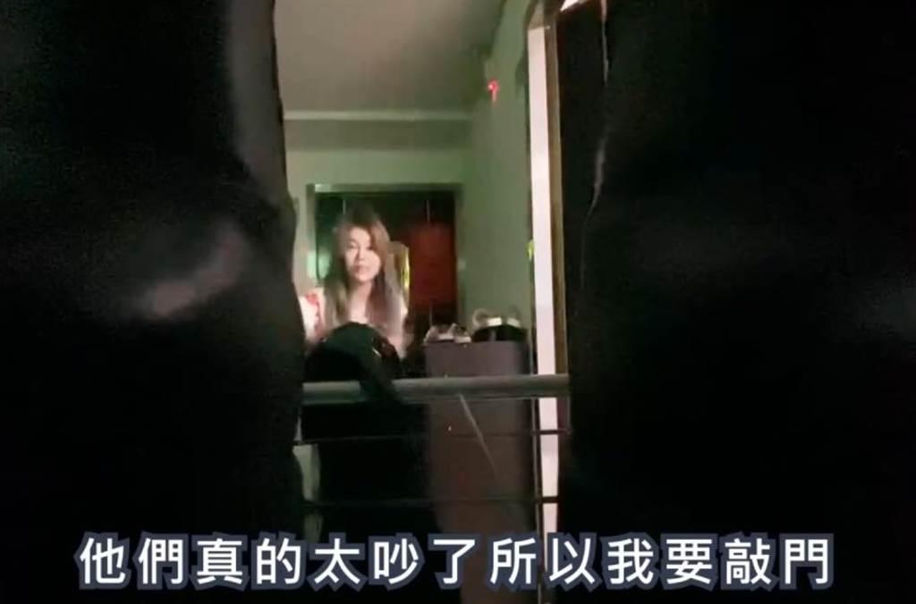 鄰居深夜恩愛聲擾鄰,網紅自拍影片po版引熱議。(畫面/翻攝《愛美教主》粉絲團)