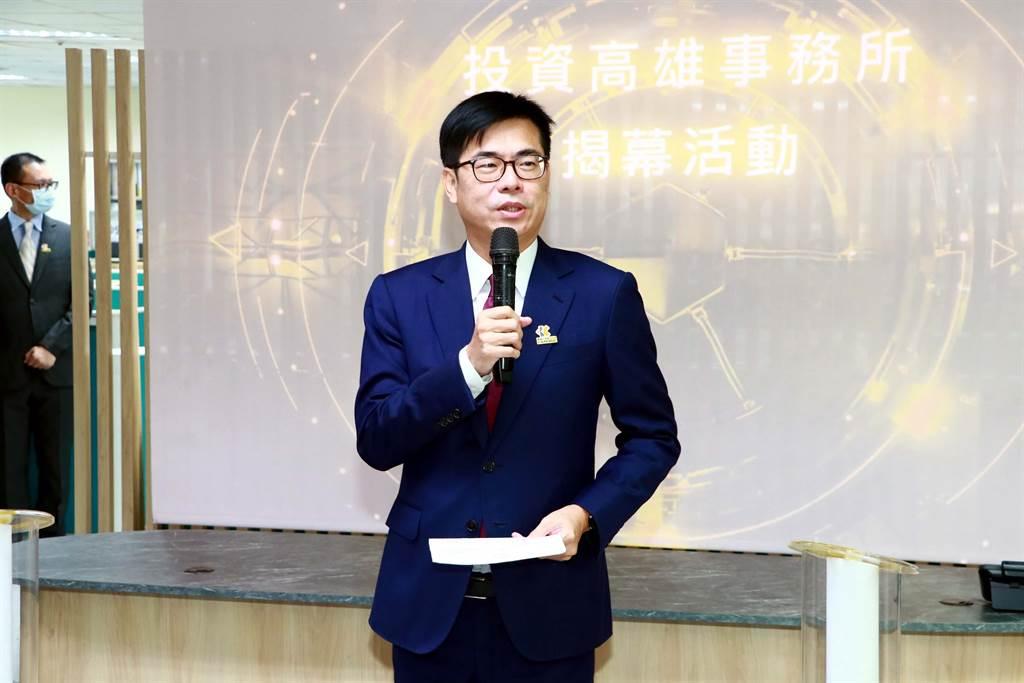圖為陳其邁在投資高雄事務所揭牌典禮上致詞。(圖/高雄市政府提供)