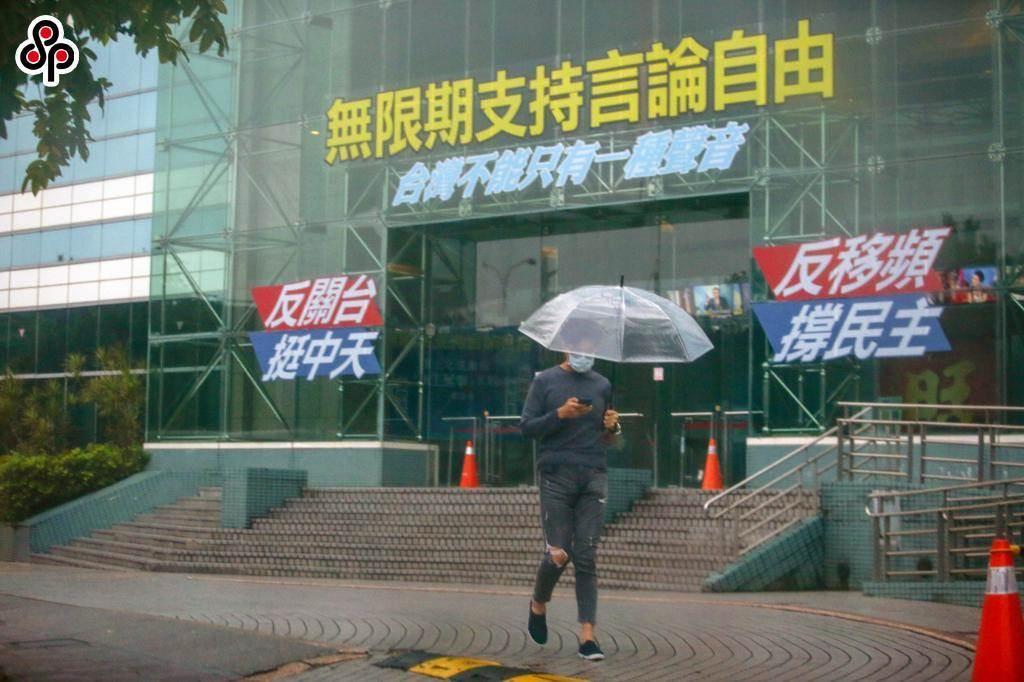台北高等行政法院駁回中天新聞台假處分,中天新聞台即將在11日撤出52頻道。(本報資料照)