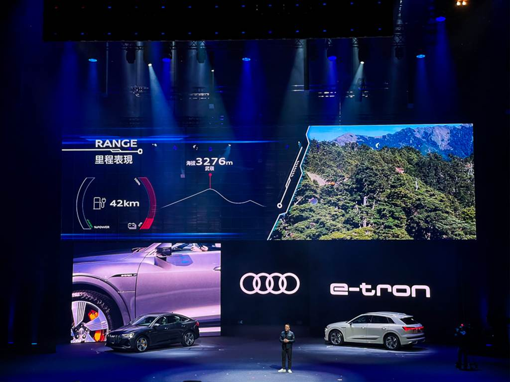 滿電狀態的e-tron 50 quattro抵達台灣公路頂點武嶺時,剩餘可行駛里程僅剩42km,但透過高效率動能回充,使其順利完成全長約250km、爬升超過3000公尺的長途挑戰。