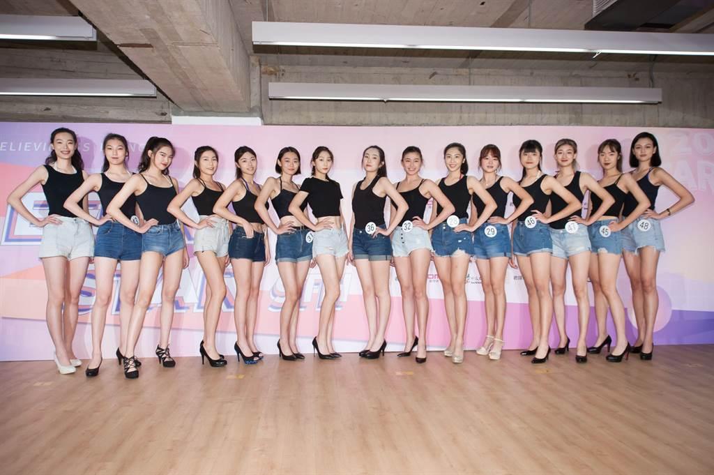 女模組入圍參賽者大合照。(伊林娛樂提供)