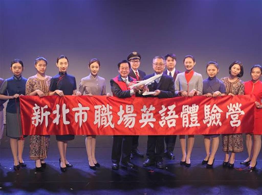 新北市教育局本(8)月於東南科技大學辦理「職場英語體驗營」。(圖/新北市政府教育局提供)
