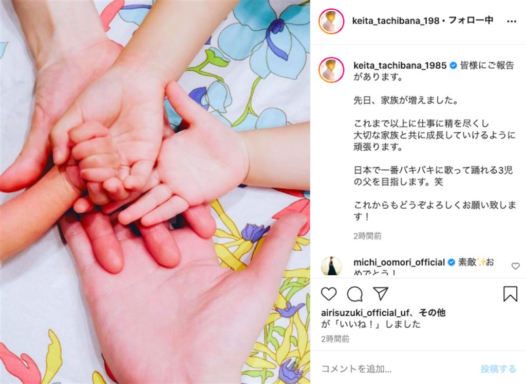 橘庆太在IG贴出与妻子松浦亚弥以及三个小孩手相叠的温馨全家福照。(橘庆太IG截图)