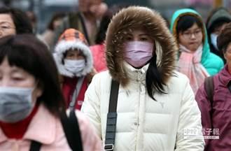 周日變天!大陸冷氣團急凍4天 這兩天最冷