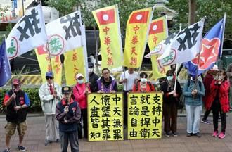 中天电视声请假处分案遭驳回 已向最高行政法院提抗告