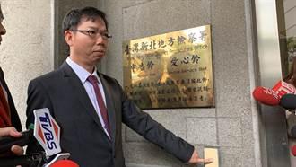 股票上市凱羿公司遭詐48.8萬歐元 董座怒告掮客