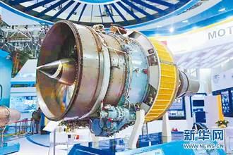收購飛機發動機大廠被拒 中國投資者向烏克蘭政府提國際仲裁