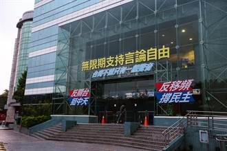 中天新聞52頻道不斷電 10日起連播42小時