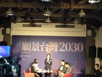國民黨辦願景2030論壇 首場邀請移工、新住民、LGBT分享生活