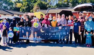 全台最高穆斯林友善場域在梨山 八卦山增20處友善旅遊場所