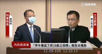 蘇貞昌瞎扯「信功很支持」被告 刑事局:中正一分局已受理