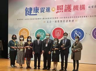 南投縣8家醫療院所獲國健署「糖尿病健康促進機構」品質績優獎