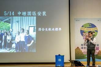 工研院攜手企業用科技做公益 讓台灣更美麗