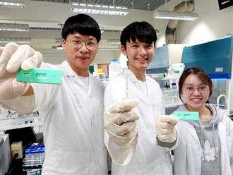 中正大學學生研發新型病毒檢測試劑 30秒偵測登革熱