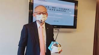 《台北股市》黃蔭基:美元明年續貶 台幣國宅變豪宅