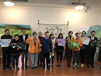 台北市立陽明教養院《孵夢2020》畫展 感謝企業捐贈