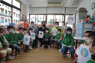推動客英雙語學校 客委會前往竹縣幼兒園訪視