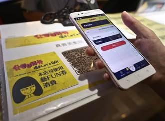 藝FUN券NEXT服務平台 將提供好康、線上購票