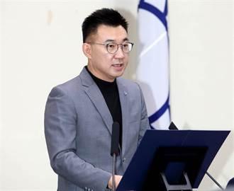 江啟臣轟民進黨:砍最勇於批判的新聞頻道