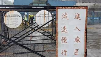 軍備局高雄廠區塵暴 勞檢處勒令停工