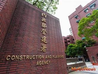 營建署協助地方政府解決都市計畫書「這問題」