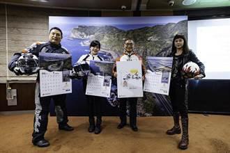 一起兜風去 遠銀發行2021月曆「台灣公路紀行」