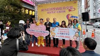 威力彩6.1亿元奖落台东 中奖人慷慨捐7000万